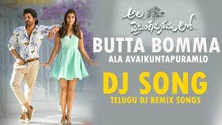 ButtaBomma Dj Song || Allu Arjun || Trivikram | Thaman S | TDRS