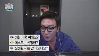 [My Little Television] 마이 리틀 텔레비전 - Tak Jaehun, Chat window reads LOL! 20160709