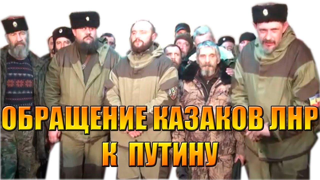 украина новости последнего часа видео ютуб ополченцы