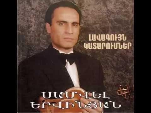 Samvel Yervinyan - Around The World, Sevani Apin, Tonakan Par