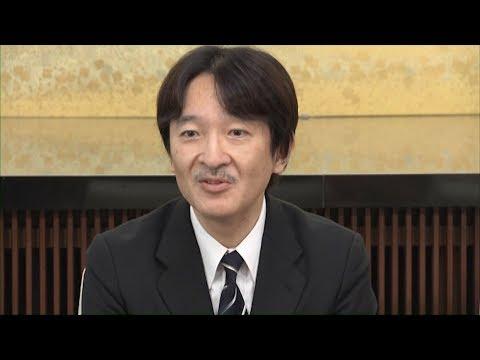 記者会見する秋篠宮さま 来年5月から皇嗣となる心境を語った