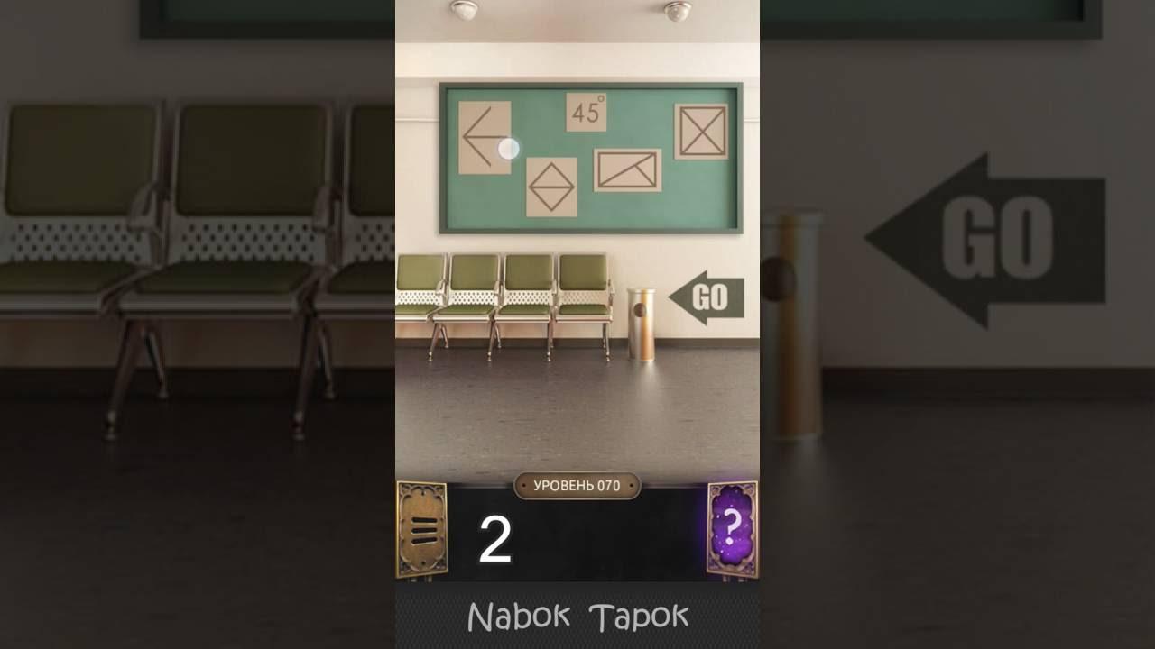 70 Uroven 100 Doors Challenge 100 Dverej Vyzov Prohozhdenie Youtube