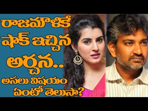 Actress Veda Aka Archana Shocks SS Rajamouli | Bahubali 2 | Bahubali | Latest | Top Telugu TV