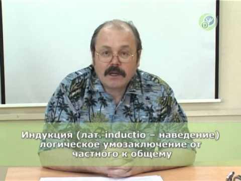 Історія психології (курс лекцій МППУ)