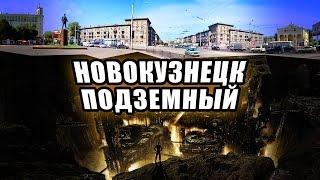 Сталк  бамбарь . Бомбоубежище Новокузнецк . Диггер проход по трубе