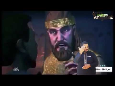 L'histoire de Karoun LSF 1
