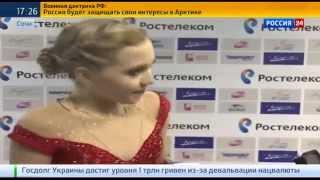 Небольшое интервью Елены Радионовой