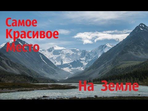 МЕТЕОВЕСТИ от ФОБОС - Видео - Наводнение в Уфе