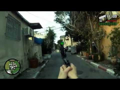 Скачать Игру Гта Сан Андреас Реальная Жизнь - фото 3