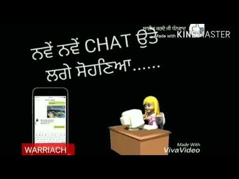 sohneya||-whatsapp-status||-sadd-dina-massage-seen-karke||-by-guri-,-sukh-e,-parmesh-verma||-lyrics