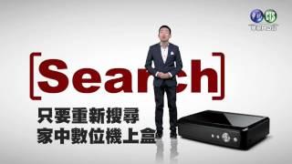 2015/10/1 華視主頻升規HD(蘇逸洪篇)