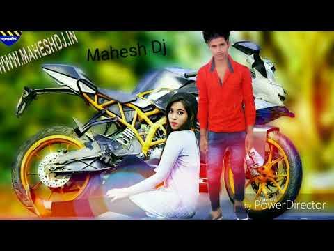 Dil ke jalabe na pooja new Nagpuri Dj 2018 Dj Mahesh Raj