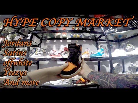 Copy Market Hype Shoes Guangzhou China Summer 2018 Update.
