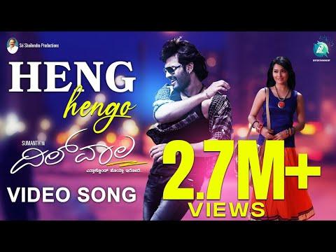 Dilwala Latest Kannada Movie | Full Video Hot Song Heng Hengo HD | Sumanth, Radhika Pandit