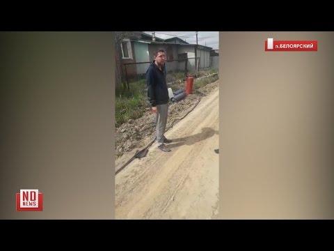 В Белоярском теплотрассы режут на металлолом