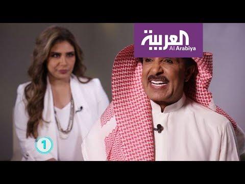 تفاعلكم | 25 سؤالا مع الفنان عبد الله بالخير  - 10:54-2019 / 5 / 14