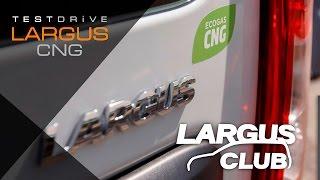 Тест-драйв лада ларгус cng // test drive lada largus cng  eliascutter studio