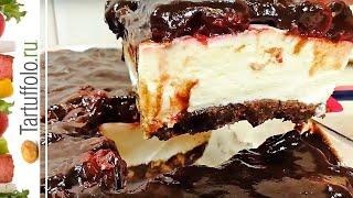 Вкуснее, чем в РЕСТОРАНЕ. Новогодний десерт с маленьким СЕКРЕТОМ, как сделать десерт ВОЗДУШНЫМ