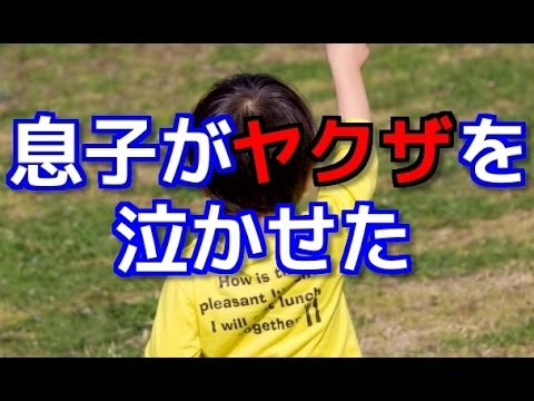 荒川 アンダー ザ ブリッジ アニメ 一 期