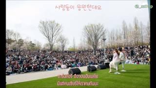 [ Karaoke Thaisub ] AKMU - Anyway (길이나)
