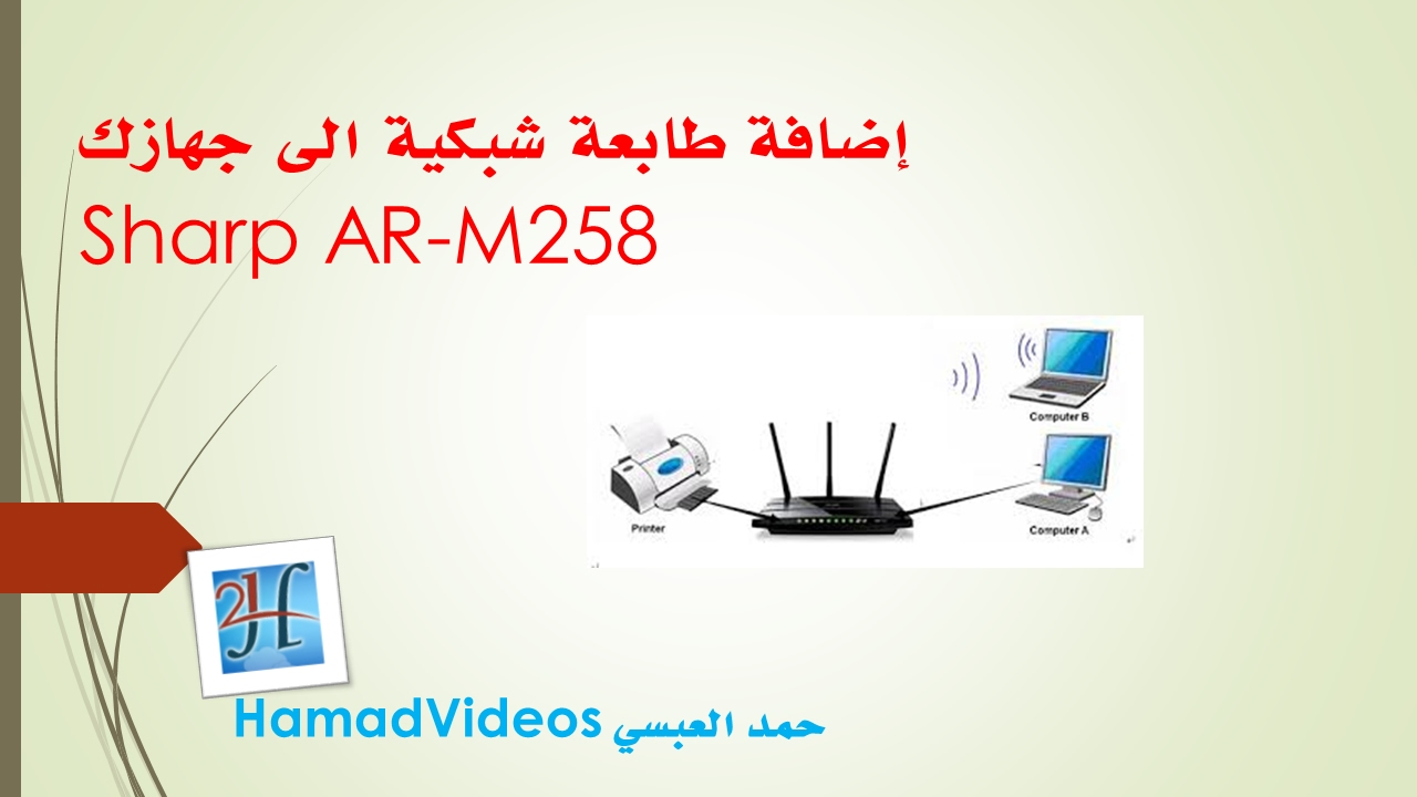 SHARP AR-M258 PCL6 WINDOWS 8 X64 DRIVER