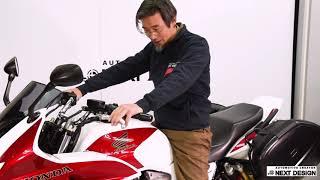 HONDA CB1300スーパーツーリングの紹介:NEXT DESIGN 中古バイク紹介動画