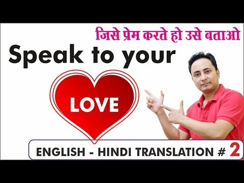 English to Hindi Translation Ex 2 |  Improve English Newspaper Vocabulary | Spoken English Guru