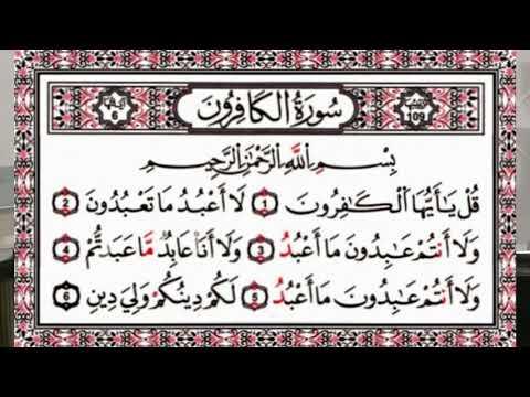 109 Surat Al Kafirun Ayat 1 6