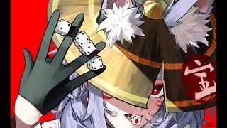Gambler's Fantasy - Nina Kosaka BGM