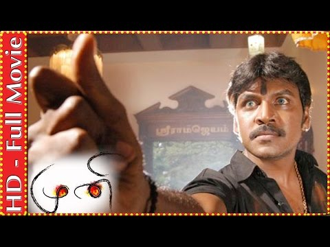 Muni | Tamil Full Movie | Raghava Lawrence...