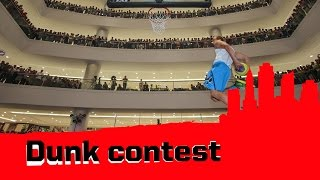 Dunk Contest - 2014 FIBA 3x3 World Tour - Manila Masters