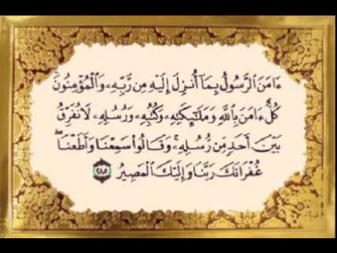 شرح الدعاء ربنا لا تؤاخذنا إن نسينا إو أخطأنا الشيخ حسين عامر