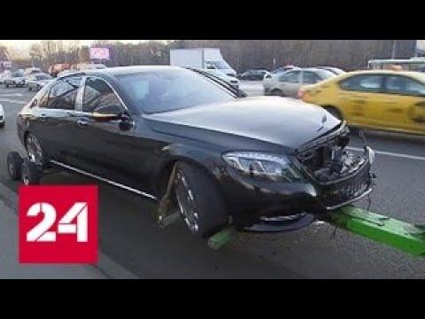 Такси и Maybach не поделили Кутузовский проспект - Россия 24