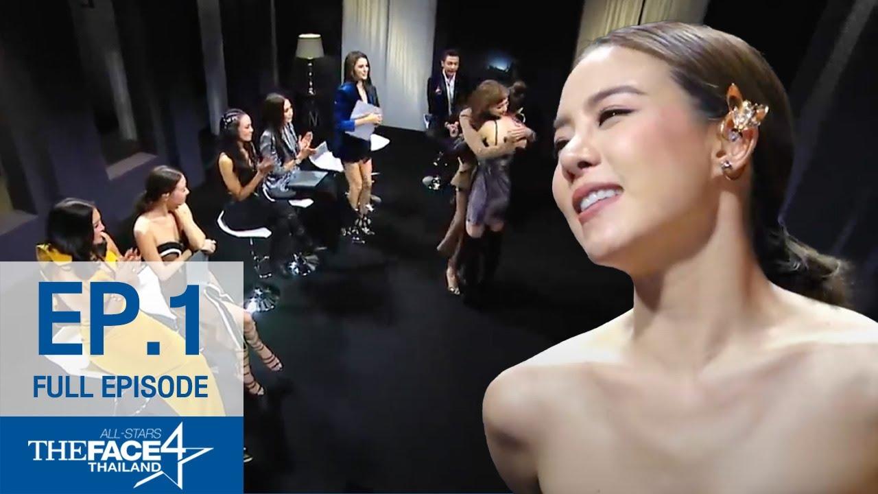 Download แม่ๆ ปะทะกันตั้งแต่เริ่มเลยคะ The Face Thailand 4 All Stars EP. 1