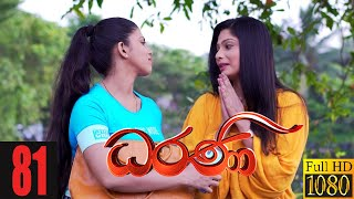 Dharani | Episode 81 05th January 2021 Thumbnail