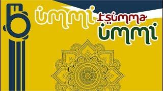 Ummi tsumma ummi - Instrumental   Karaoke - Lirik dan terjemahan