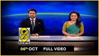 Live at 8 News – 2020.10.06 Thumbnail