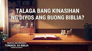 """""""Ibunyag ang Misteryo Tungkol sa Biblia"""" - Talaga Bang Kinasihan ng Diyos ang Buong Biblia? (Clip 4/6)"""