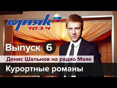 Новости Быхова. Маяк Приднепровья. Маяк