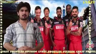 Ankit Sharma Royal challenger bangalore says thanks