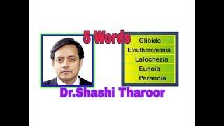 How to speak English like Shashi Tharoor. part 4
