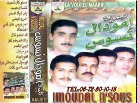 imoudal 2001 mp3