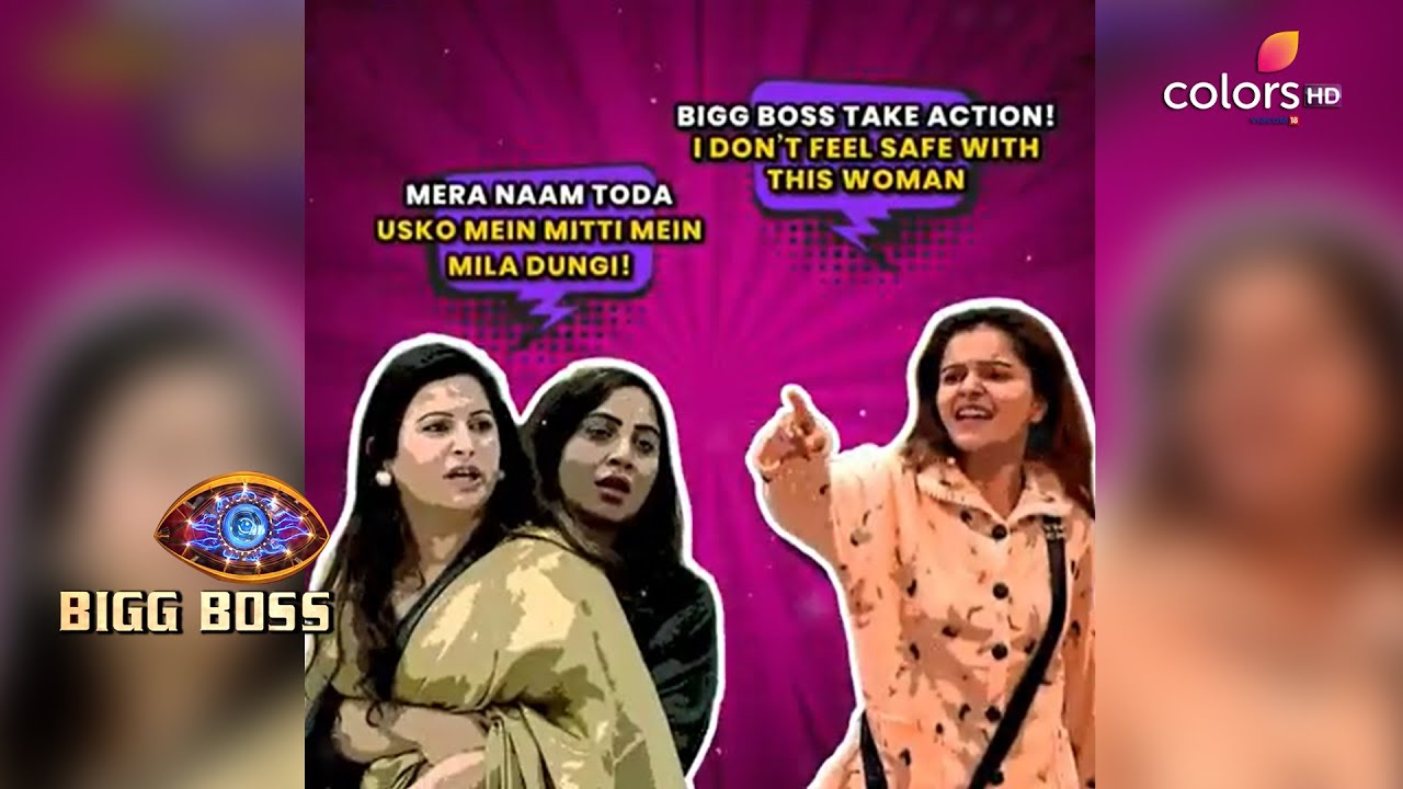 Bigg Boss S14 | बिग बॉस S14 | Sonali's Threat Makes Rubina Feels Unsafe