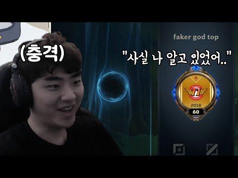 [ Talk ] 100T의 또 다른 한국인 탑 라이너