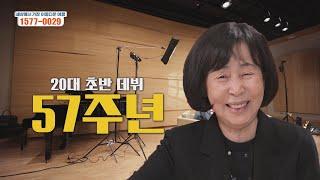 [세상에서 가장 아름다운 여행] 데뷔 57주년이 된 배우 손숙 그녀의 아름다운 연극인생 이야기를 들어보자