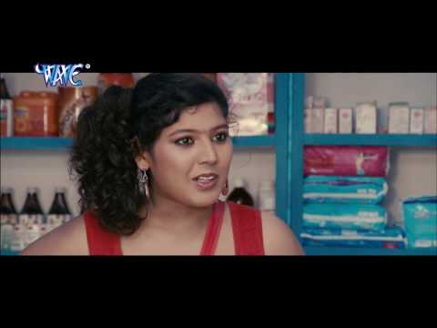 Khesari Lal - Superhit Hot Comedy Scene - Bhojpuri Hit Scene 2017