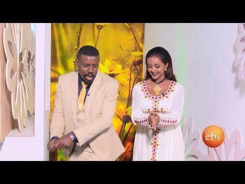 EBS Special Mesekel Show with Friyat & Alemayehu - Part 1