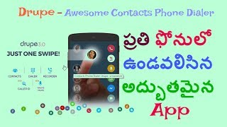 drupe App Review in Telugu - Awesome Contacts App for Android (Telugu)