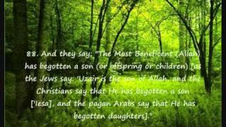 Idris Abkar - End of surah Maryam