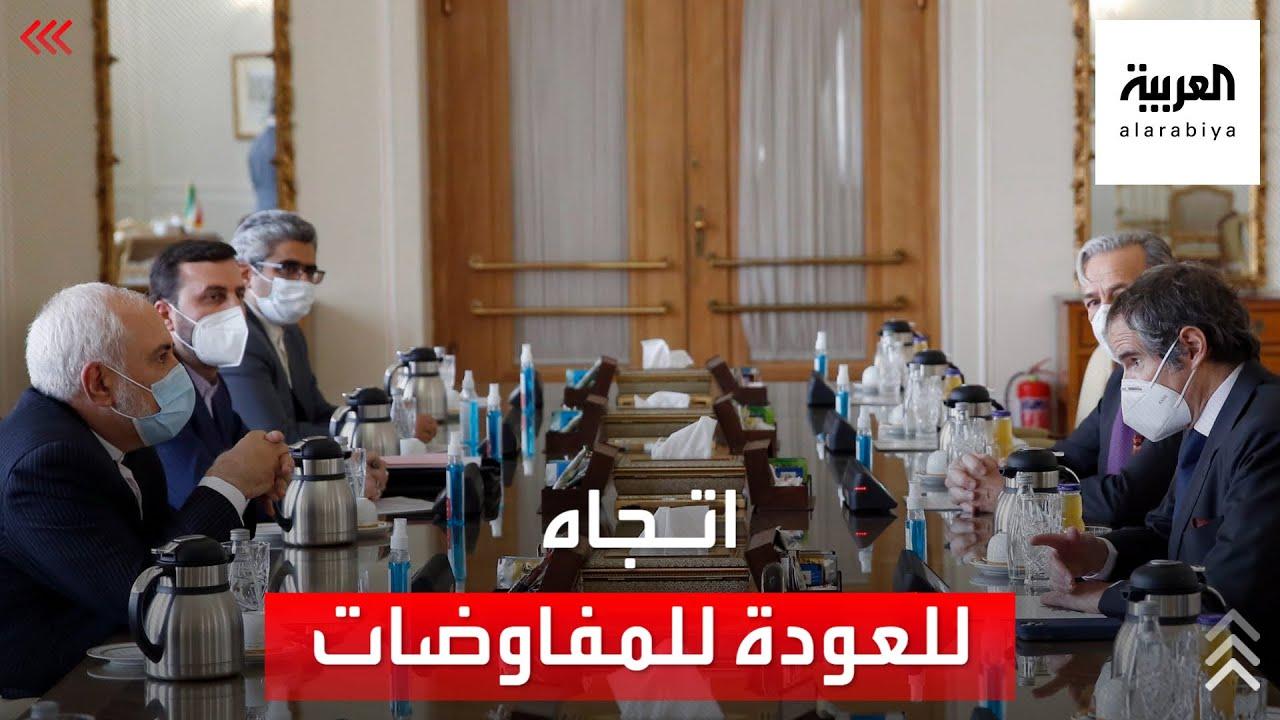 الوكالة الذرية: إيران تتعامل بعدم شفافية  - نشر قبل 15 ساعة